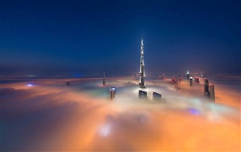 Fog Over Dubai Skyline Photo Tourism Visit UAE