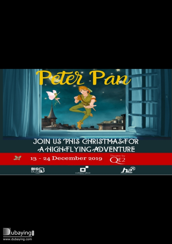 Activity Downtown Dubai Festivals and Big Events Peter Pan at the Queen Elizabeth 2 UAE
