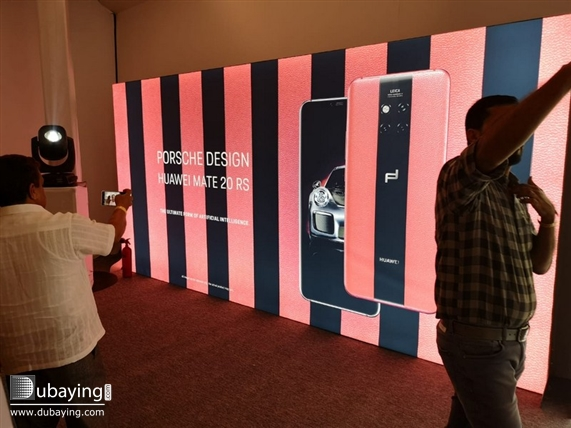 Social Launching of HUAWEI Mate 20 Series at Burj Park UAE